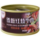 平西府 铁板红烧牛肉罐头 105g *2件 12.9元(合6.45元/件)