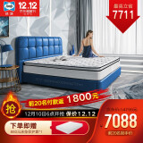 美国丝涟(Sealy)乳胶床垫 双人床垫 美姿感应 弹簧床垫 软硬适中 新臻情舒享版 1800*2000*270 8868元包邮(需用券)