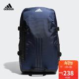 adidas 阿迪达斯 EPS BP 30L CX4116 中性训练背包 148元