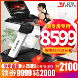 YIJIAN 亿健 DK-58AA 跑步机 8599元包邮(需用券)