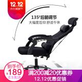 非洲鹰(feizhouying) 非洲鹰 电脑椅 办公椅子 电竞椅家用人体工学网布椅 靠背椅 黑色 升降扶手 189元