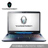 历史低价:ThundeRobot 雷神 911Targa曜蓝版B85 15.6英寸游戏本(i7-8750H、8GB、128GB SSD+1TB、GTX1050Ti)
