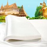 喜临门 乳胶床垫 进口乳胶薄垫 榻榻米床垫可折叠 床褥 云朵 1500*2000 1398元