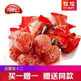 河岸红 水晶阿胶蜜枣 1000g 14.95元包邮