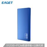 EAGET忆捷M10Type-c移动固态硬盘512GB 498元