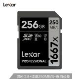 雷克沙(Lexar)256GB 高速SD存储卡U3 V60内存卡(1667X MLC颗粒) 799元