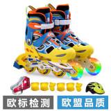 美洲狮(COUGAR) 溜冰鞋儿童闪光轮滑鞋男女滑冰旱冰鞋全套装 欧盟品质 蓝黄套装 M(可调 31-36码) 券后 195元