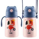 杯具熊(BEDDYBEAR)儿童保温杯带吸管儿童水杯 300ml浮雕图案3D版-火烈鸟 *3件 294元(合98元/件)