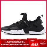 Nike Air Huarache Drift Black White 黑白色 实付到手548元