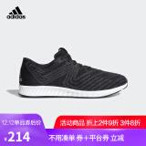 直降五百:Adidas aerobounce pr 男子跑鞋 144元/双(多重优惠后),长期699元