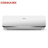 18日0点:康佳(KONKA) KFR-35GW/BPYG-E1 一级能效 变频 静音 冷暖壁挂式空调挂机 1.5匹 1999元