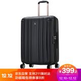 OIWAS 爱华仕 6357 飞机轮行李箱 黑色 24寸 *2件 351.3元(合175.65元/件)