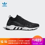 京东商城京东PLUS会员: adidas 阿迪达斯 EQT SUPPORT SK PK B37526*3双 793.2元包邮(多重优惠,合264.4元/双)