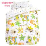 象宝宝(Elepbaby) 儿童床品四件套 79.5元