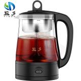 益多蒸汽式煮茶壶煎药壶高硼硅玻璃电水壶自动手动可替换花茶黑茶烧水壶QY-B22 107.1元