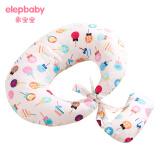 象宝宝(Elepbaby) 婴儿哺乳枕 *2件 89元(合 44.5元/件)