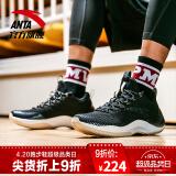 ANTA 安踏 A-shock 速决2代 11841304 男士低帮篮球鞋 184.1元包邮(双重优惠)