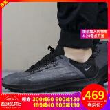 Nike EXP-X14 Black 黑灰 实付到手469元