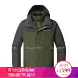 Columbia 哥伦比亚 PM1339 男款三合一冲锋衣 1439元