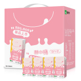 蒙牛甜小嗨甜牛奶125ml*20礼盒装*7件 126.24元(合18.03元/件)