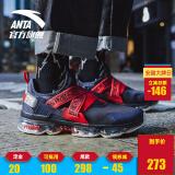 20日0点:ANTA 安踏 SEEED系列 91845508 男款休闲运动鞋 273元包邮(用券)