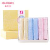 象宝宝(Elepbaby) 婴儿口水巾 6层加厚 30X30cm(6条盒装) *2件 79元(合 39.5元/件)