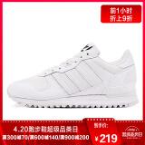Adidas ZX700 女子跑鞋 171元/双(三重优惠后)