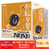 蒙牛谷粒早餐谷物牛奶饮品250ml*12 20元(满199减40)