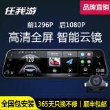 Unistrong GoU 任我游 行车记录仪 XD818 带32G内存卡+免费安装 1499元