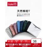 某东PLUS会员:Baleno 班尼路 88902284 男士纯色T恤 低至23元 23.00