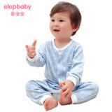 Elepbaby 象宝宝 婴儿连体衣 66码 *2件 55元(合27.5元/件)