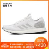 adidas 阿迪达斯 PureBOOST EE4281 男女跑步鞋 428元包邮