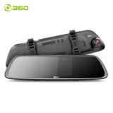 360 M301 后视镜行车记录仪 黑色 238元包邮(需用券)