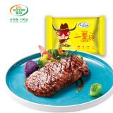 圣农 一整块儿童牛排套餐 1.2kg 10片装 138元,可优惠至69元