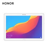 HUAWEI华为荣耀平板510.1英寸平板电脑(冰川蓝、4GB+128GB、Wi-Fi) 1599元