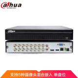 大华(Dahua)16路5混合主机HCVR同轴/模拟/网络硬盘录像机远程监控主机DH-HCVR5116HS-V5/含3TB硬盘 1340元