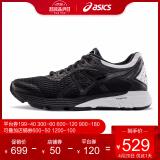 20日0点:ASICS 亚瑟士 GT-4000 1011A163 男款跑鞋 529元包邮(需用券)