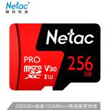 Netac 朗科 256GB TF 存储卡 244元