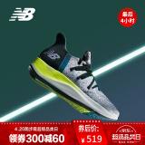 京东PLUS会员:new balance MSRMCLG2 男子跑步鞋 429元包邮(需用券)