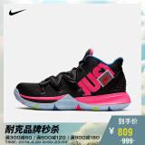 NIKE 耐克 KYRIE 5 EP CNY 男子篮球鞋 809元包邮(用券)