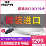 历史低价:HSPA 裕津 HP-3000 即热式智能马桶盖 +凑单品 819.4元包邮