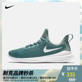NIKE 耐克 RENEW RIVAL AA7411 女子跑步鞋 335元包邮(用券)