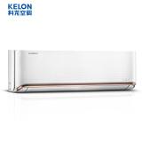 12日0点:KELON 科龙 KFR-35G/QAA1(1P69) 1.5匹 变频冷暖 壁挂式空调 2449元包邮(抢限量9折券2199元)