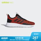 adidas 阿迪达斯 neo QUESTAR DRIVE DB1571 男士休闲运动鞋  *2件 414元包邮(需用券,合207元/件)