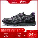 20日0点、限尺码:ASICS 亚瑟士 GEL-SCRAM 3 T6K7N 女士跑鞋 249元包邮(需用券)