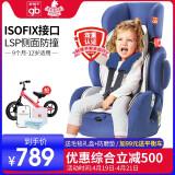 gb 好孩子 汽车安全座椅 CS786-A007 9个月-12岁 成长型 水手蓝 789元