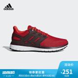 adidas 阿迪达斯 energy cloud 2 m B44771 男子跑步鞋 *2件 331.8元包邮(双重优惠,合165.9元/双)