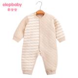 Elepbaby 象宝宝 婴儿空气夹棉连体衣 19.00