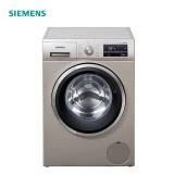 西门子(SIEMENS) 10公斤 全自动变频滚筒洗衣机 WM14P2692W 4699元