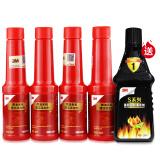 3M 燃油宝 燃油添加剂 汽油添加剂 除积碳 8029 四瓶装 *2件 118元(合59元/件)